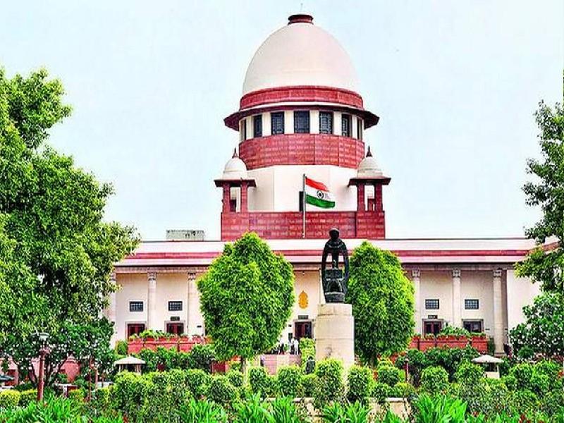 CBSE 12वीं के प्राइवेट छात्र पहुंचे  Supreme Court, एग्जाम कैंसिल करने की उठाई मांग