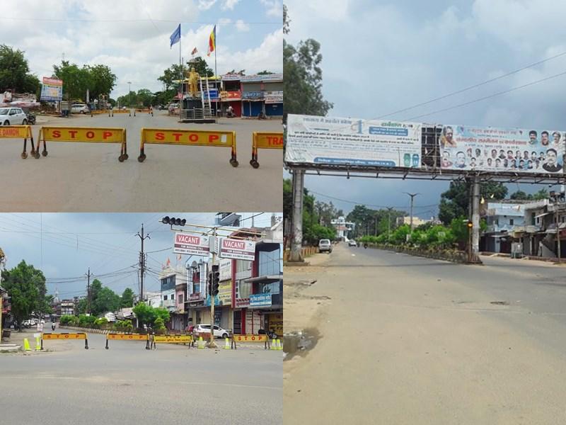 Total Lockdown in Madhya Pradesh : इंदौर, शहडोल, भोपाल, दमोह और जबलपुर सहित कई शहरों में रहा टोटल लॉकडाउन