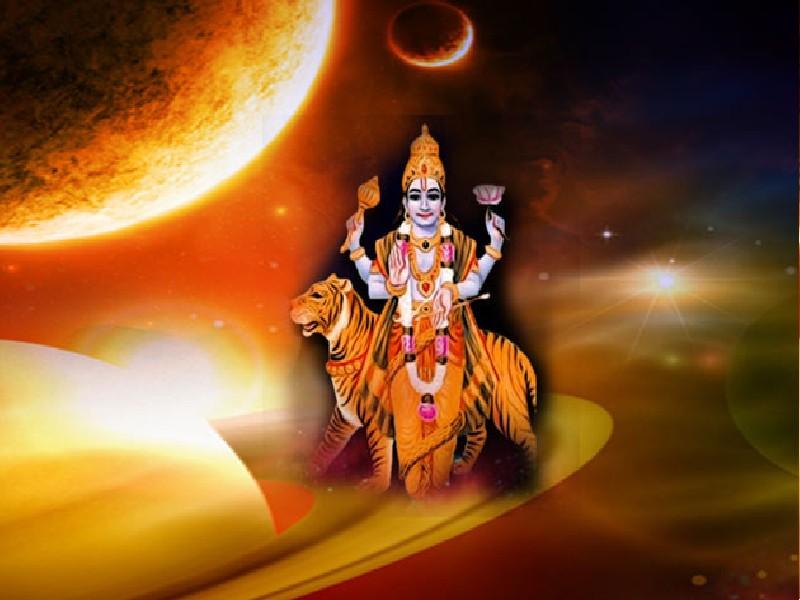 Astrology : कुंडली में चतुर्थ, षष्टम, अष्टम, दशम और द्वादश भाव में राहु हो तो जीवन पर होता है ये प्रभाव, जानिये उपाय