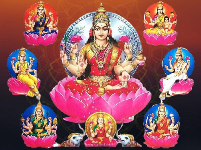Ashta Lakshmi : माता लक्ष्मी के आठ स्वरूप की पूजा, जानें कौन-सा फल मिलता है