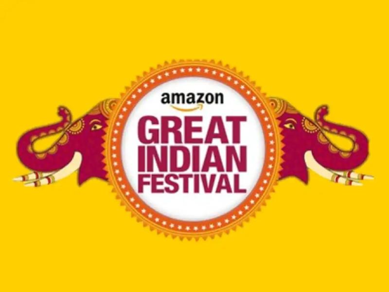 Amazon Great Indian Festival: अमेजन सेल पर इन प्रोडक्टस पर बंपर डिस्कांउट, नो कॉस्ट ईएमआई सहित ये मिलेगा फायदा