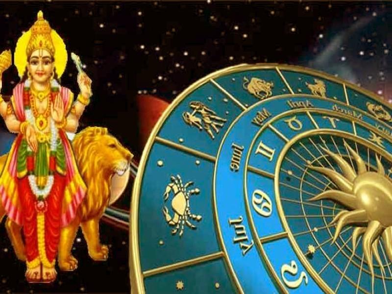 Budh Rashi Parivartan: 22 सितंबर को तुला राशि में जाएंगे बुध, इन 5 राशियों की चमकेगी किस्मत