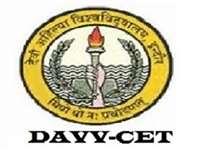 CET DAVV Indore: एनआरआइ कोटे में आवेदन करने वाले विद्यार्थियों की पहले होगी काउंसिलिंग