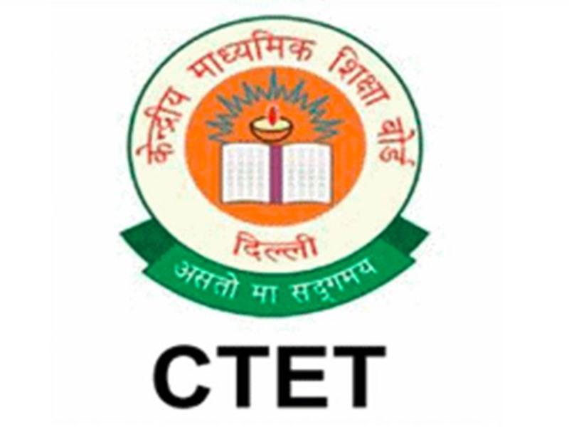 CTET 2021: CBSE शिक्षकों की भर्ती के लिए परीक्षा का ऐलान, आवेदन 20 सितंबर से, जानिए Details
