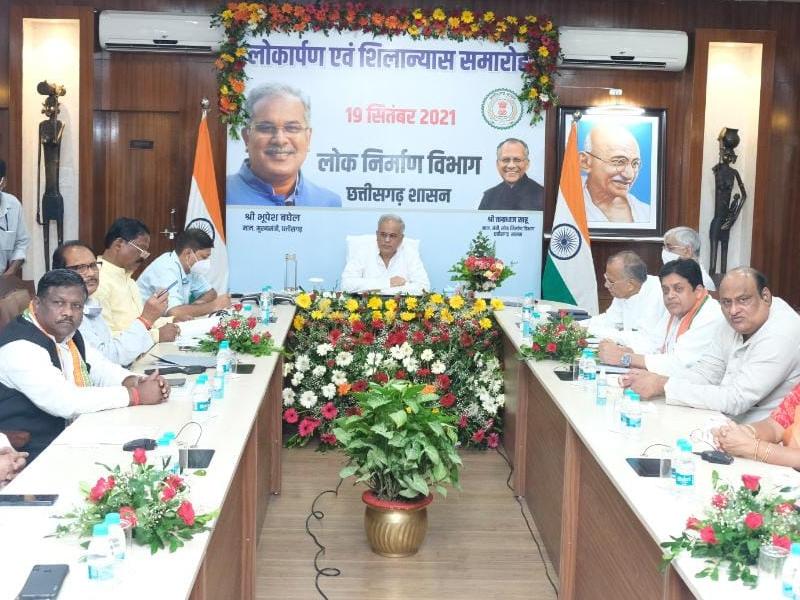 मुख्यमंत्री बघेल ने 28 जिलों में 401 विभिन्न विकास कार्यों का किया लोकार्पण-भूमिपूजन
