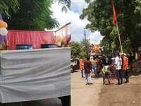 Ganesh Visarjan 2021: खंडवा में गणेश विसर्जन के लिए सुबह से शुरू हुए चल समारोह