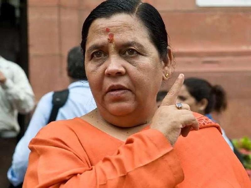 पूर्व मुख्यमंत्री उमा भारती ने कहा :  मेरा आंदोलन मध्य प्रदेश सरकार नहीं, शराब विरोधी है