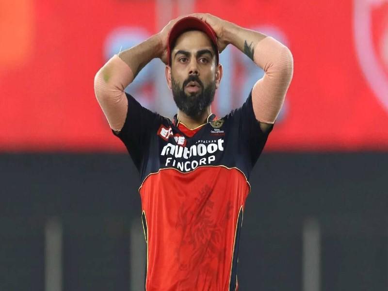 आईपीएल 2021 के बाद विराट कोहली छोड़ देंगे रॉयल RCB की  कप्तानी, सोशल मीडिया पर किया ऐलान