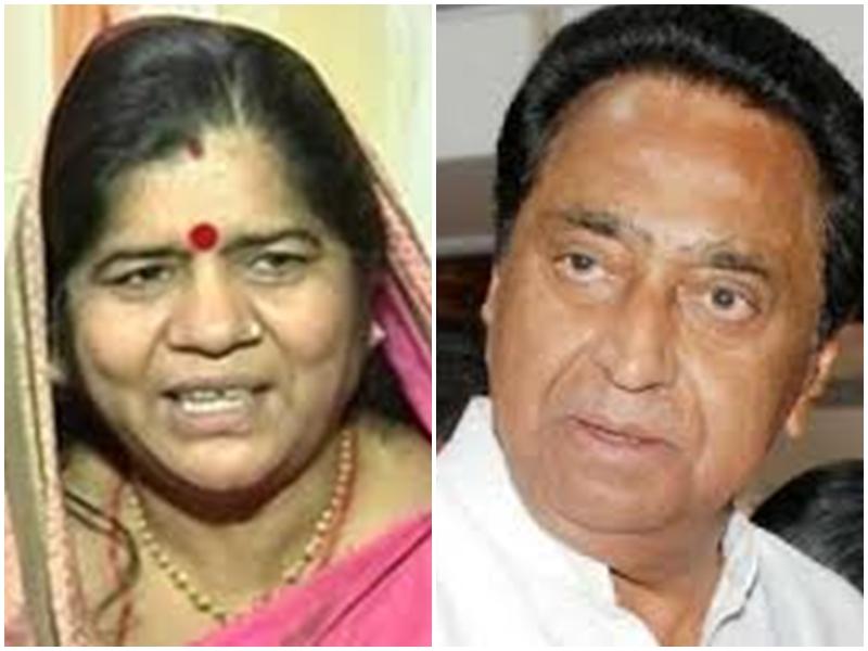 कमल नाथ और अजय सिंह पर एससी-एसटी एक्ट के तहत कार्रवाई नहीं हुई तो जान दे दूंगी: इमरती देवी
