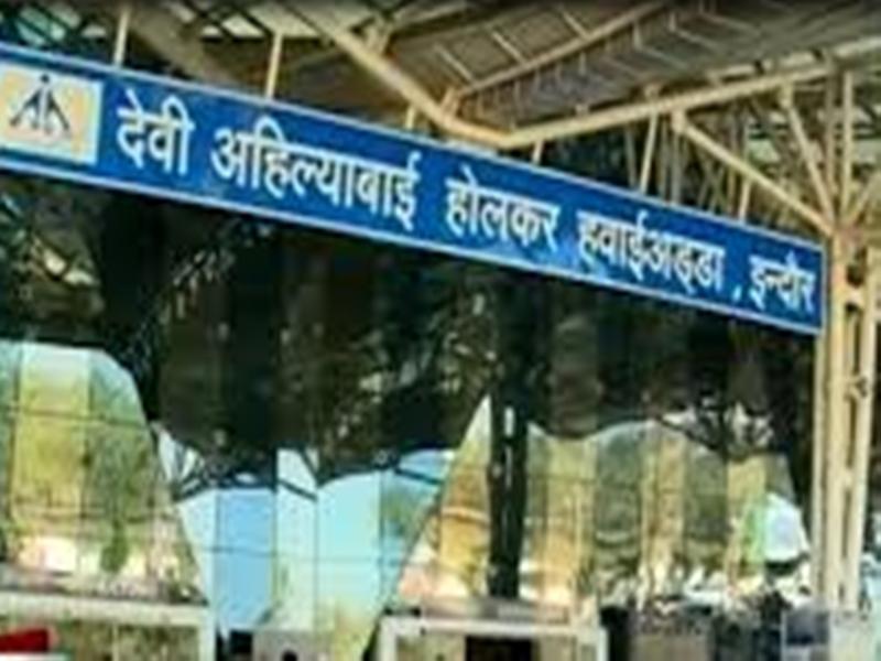 Indore Airport: प्रायवेट लैब की कोरोना जांच रिपोर्ट न होने से महिला और उसके बेटे को दुबई जाने से रोका