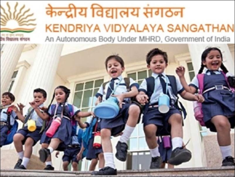 School Reopen : देश भर में 2 नवंबर से खुलेंगे केंद्रीय और नवोदय विद्यालय, शुरुआत में आएंगे इन कक्षाओं के छात्र