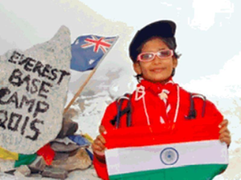 शक्ति स्वरूपा : छोटी सी उम्र में कर दिया कमाल, माउंट एवरेस्ट के बेस कैंप पहुंच बनाया रिकार्ड