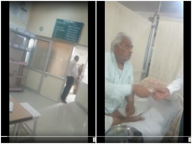 Ujjain Crime News: सरकारी डॉक्टर का रुपये लेते वीडियो वायरल, निलंबन का प्रस्ताव