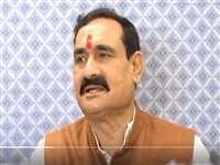 VIDEO: गांधी परिवार का देश की समस्या से कोई सरोकार नहीं, राहुल-प्रियंका कश्मीर क्यों नहीं जाते- डा.नरोत्तम मिश्रा