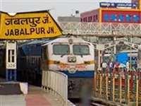 Jabalpur Railway News: स्पेशल ट्रेनों से वेटिंग क्लीयर करने की तैयारी, बिना टिकट वालों की खैर नहीं