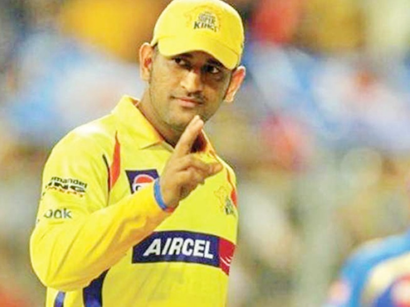 MS Dhoni in IPL: Chennai gave strong reply to the question of releasing MS  Dhoni