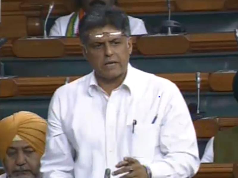 Parliament Winter Session Day 2: लोकसभा में उठा प्रदूषण का मुद्दा, मनीष तिवारी ने पूछा- सरकार कुछ क्यों नहीं करती