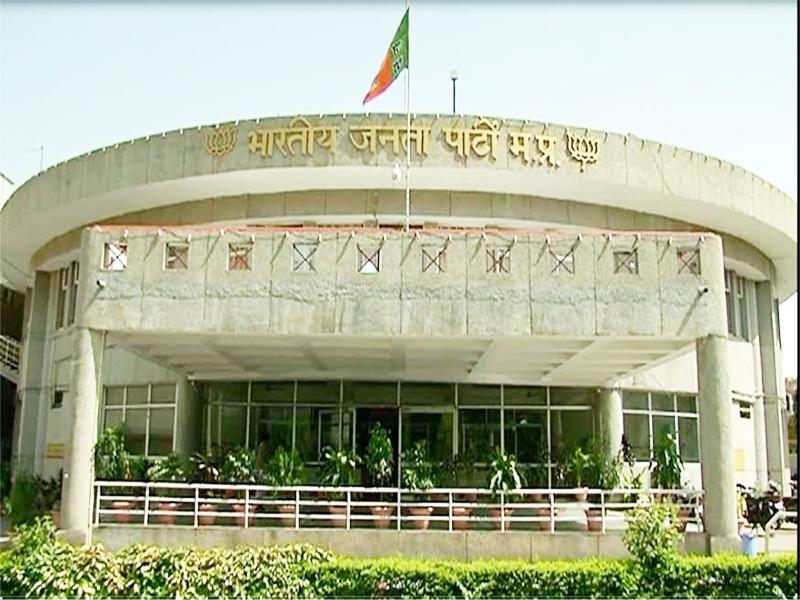मध्य प्रदेश में भाजपा संगठन विस्तार की कवायद तेज, अध्यक्ष वीडी शर्मा पहुंचे दिल्ली
