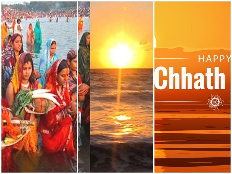 Chhath Puja 2020 : छठ पूजा में आज दिया जा रहा है सूर्य को पहला अर्घ्य, जानिये अनुष्ठान की विधि