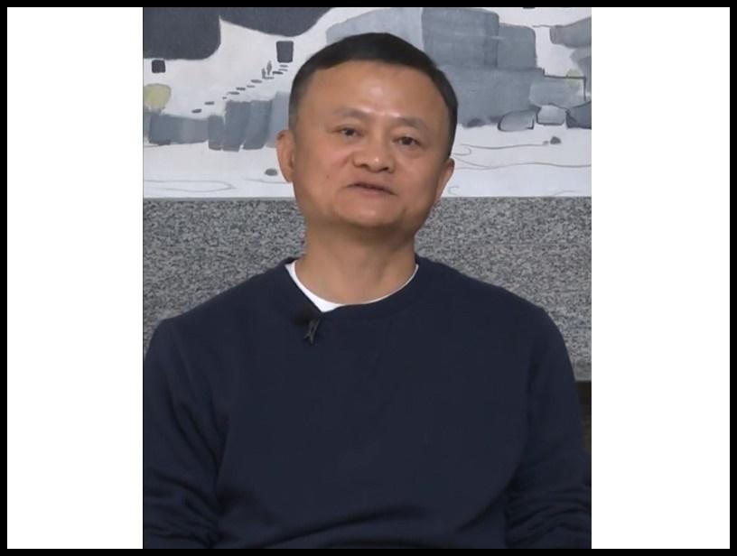 दो माह बाद दिखे अरबपति Jack Ma, Alibaba के फाउंडर ने दिया यह मैसेज