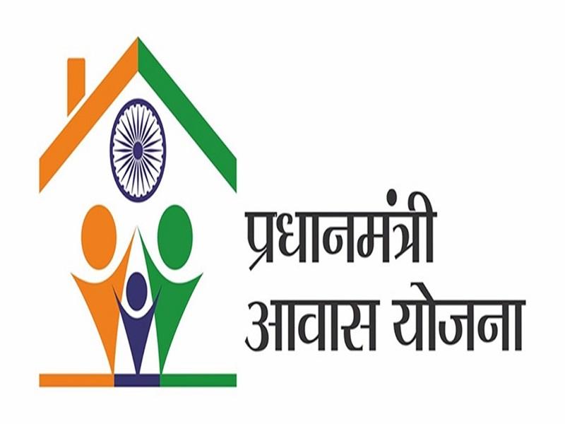 Pradhanmantri Awas Yojana: गरीबों के खाते में 2700 करोड़ रुपए, ऐसे करें चेक करें अपना बैलेंस