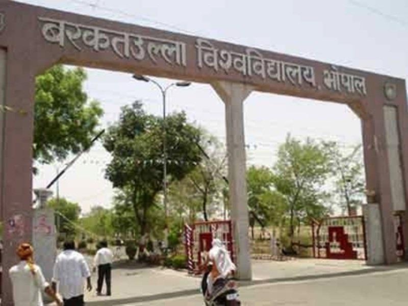 BU Bhopal Exam: बीयू की पीजी परीक्षाओं में घर से कॉपी लिखने से सौ विद्यार्थी पास