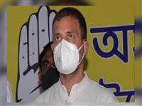 Rahul Gandhi Corona Positive: राहुल गांधी हुए कोरोना संक्रमित, ट्वीट कर दी जानकारी