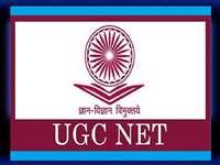 UGC NET Exam Postponed: कोरोना के चलते यूजीसी नेट परीक्षा स्थगित, शिक्षा मंत्री ने दी जानकारी