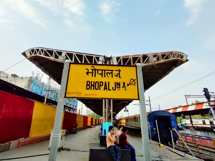 Bhopal News: गुटखा खाते पकड़ा गया तो गुजरात से भागा 11 साल का बच्चा, भोपाल पहुंचा