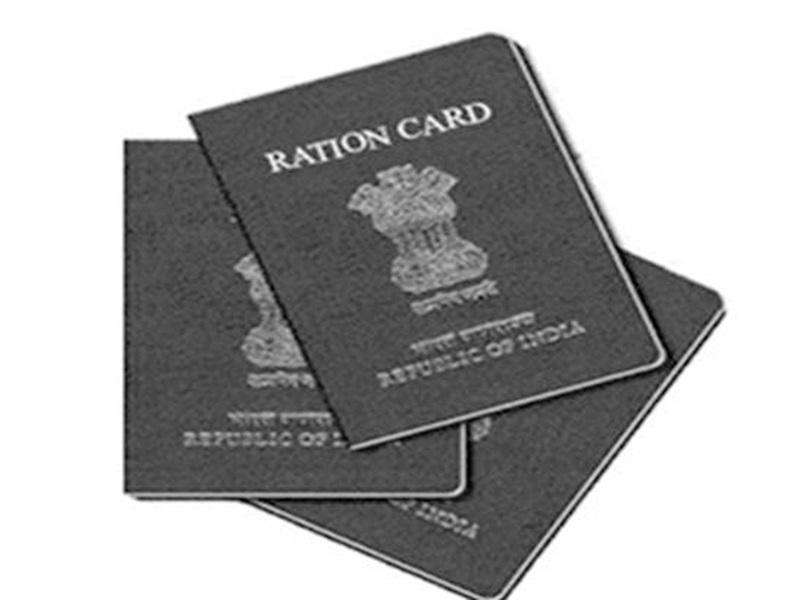 Ration Card : 30 सितंबर तक आधार से लिंक कराएं राशन कार्ड, बाद में बढ़ सकती है परेशानी