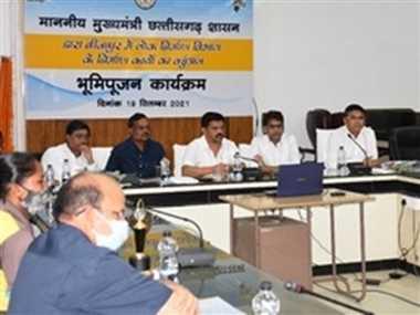 मुख्यमंत्री ने बीजापुर जिले में 24 करोड़ 62 लाख के निर्माण कार्यों को दी स्वीकृति