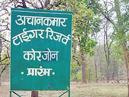 Bilaspur News: केंवची के बाद शिवतराई का बैरियर हो रहा हाईटेक