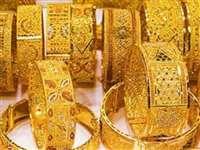 Gold Rates : 6 महीने के सबसे निचले स्तर पर आया सोने का भाव, त्योहारों से पहले खरीदने का सुनहरा मौका