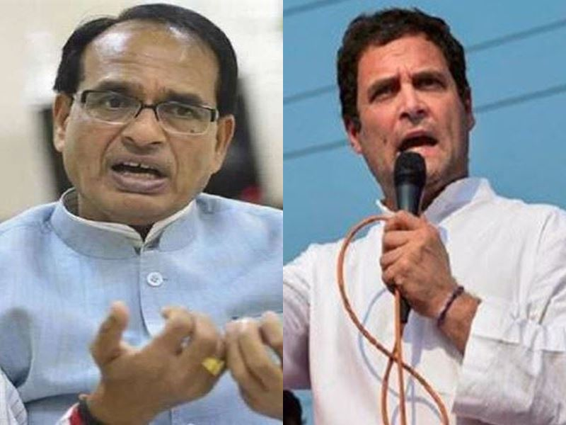 राहुल गांधी से बोले सीएम शिवराज, खेद नहीं कमल नाथ पर कार्रवाई चाहिए