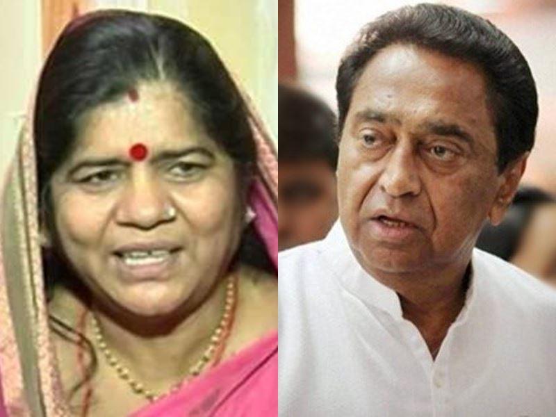 इमरती देवी केस : निर्वाचन अधिकारी ने डबरा थाने में कमल नाथ की सीडी के साथ की शिकायत