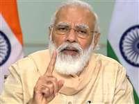 PM Modi Address at the Nation LIVE Updates: पीएम मोदी का राष्ट्र के नाम संबोधन आज शाम  6 बजे, हो सकती है बड़ी घोषणा
