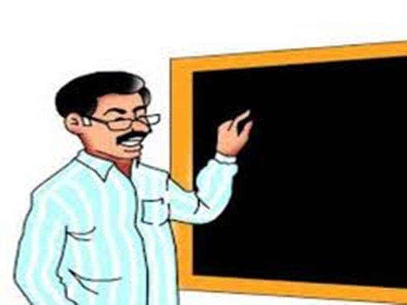 Chhattisgarh News: शिक्षक भर्ती में गड़बड़ी, पात्रता को लेकर कई विवाद