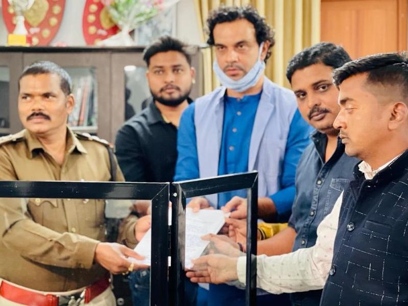 Bilaspur News: बर्खास्त प्रबंधक ने कैबिनेट मंत्री के फर्जी लेटर पैड व हस्ताक्षर का किया उपयोग