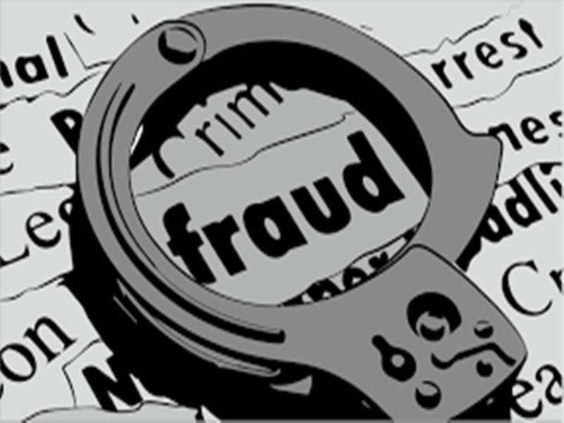 Bhopal Crime News: दिलीप बिल्डकॉन चेक क्लोनिंग मामला... क्लोन चेक बनाने के लिए आरोपित कंपनी मालिक के बैंक खाते से सिग्नेचर तक चुरा लेते थे
