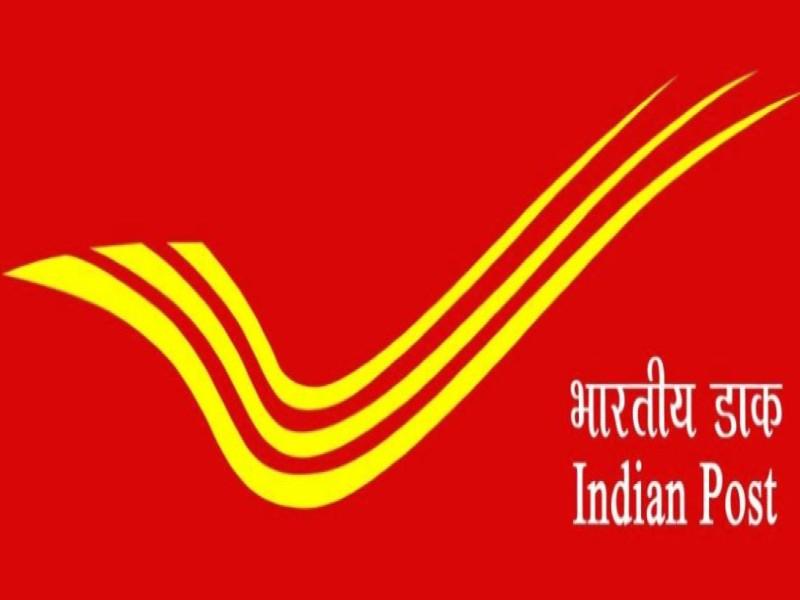 Sarkari Naukari: ग्रामीण डाक सेवक आवेदन की अंतिम तिथि बढ़ी, 10वीं के मार्क्स पर होगा चयन