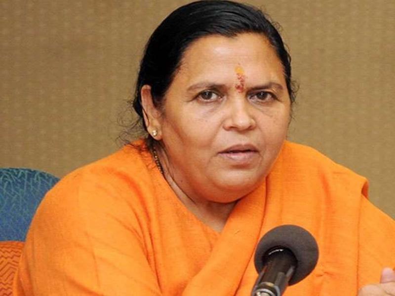 MP की पूर्व मुख्यमंत्री उमा भारती ने छेड़ी नई बहस, बोली: जहां भी भाजपा की सरकार वहां शराबबंदी हो