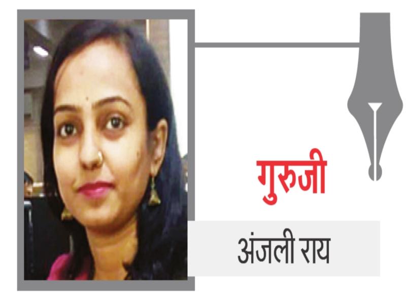 Guruji Column Navdunia Bhopal: शर्माजी के सपने भी 'लॉकडाउन'