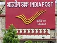 Central Govt Jobs: 10वीं पास लोगों के पास भारतीय डाक में नौकरी पाने का मौका, आज आवेदन का आखिरी दिन