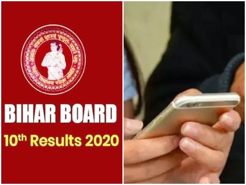Live Bihar Board online.bihar.gov.in 2020 Result: बिहार 10वीं बोर्ड का रिजल्ट जारी, 80.59 प्रतिशत छात्र उत्तीर्ण