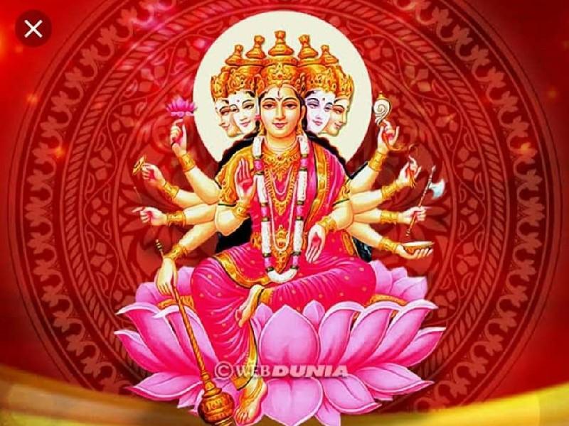 Gayatri Jayanti: जानिए क्यों मनाई जाती है गायत्री जयंती, क्या है इसका महत्व