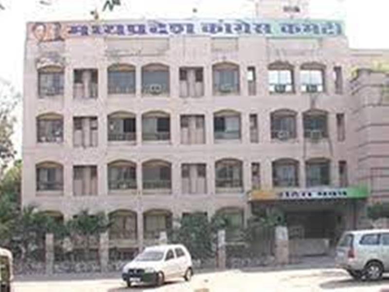 Madhya Pradesh Congress: कांग्रेस ने उपचुनाव के लिए बनाए प्रभारी, तीन जिला अध्यक्षों की नियुक्ति