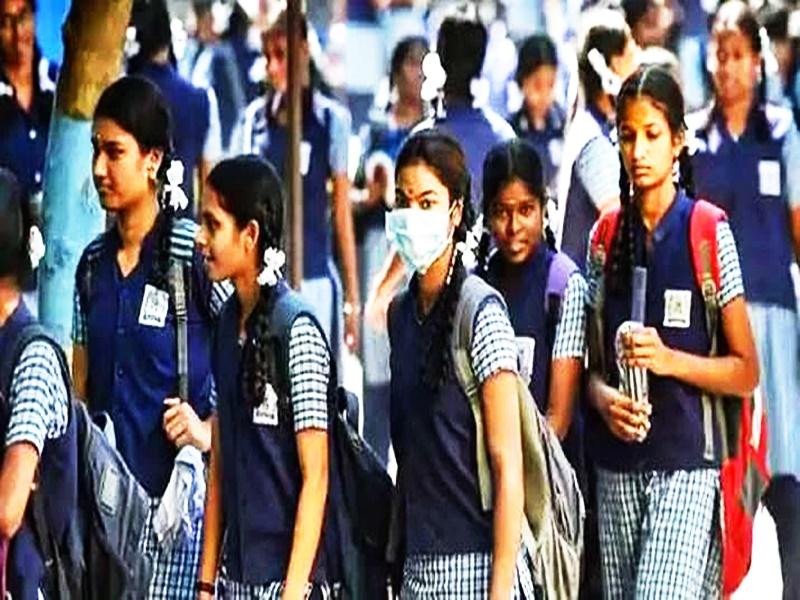 School Reopening Update: इन राज्यों में खुले चुके हैं स्कूल-कॉलेज, पंजाब में अगले हफ्ते से खुलेंगे स्कूल