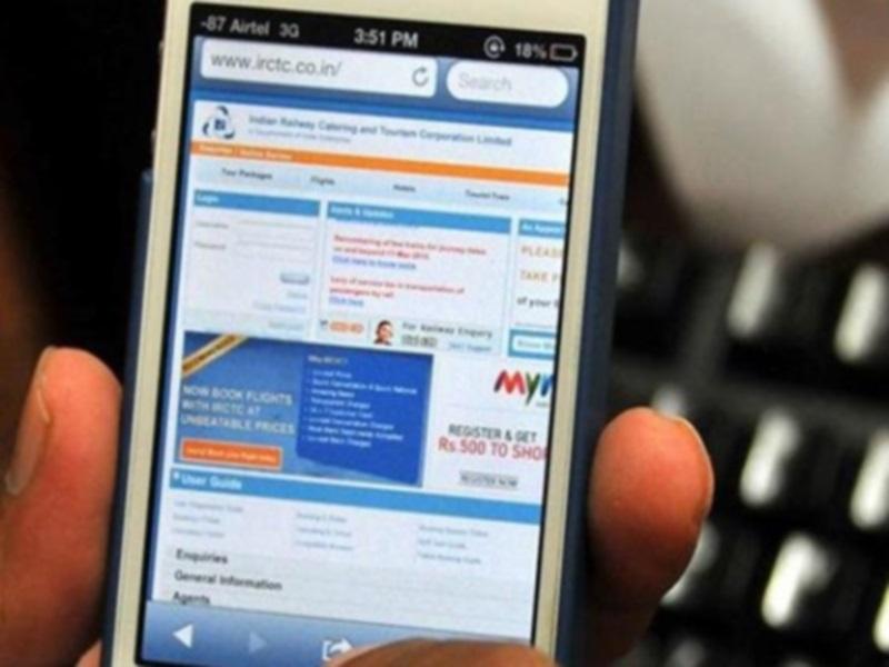 IRCTC Ticket Booking: आइआरसीटीसी से बहुत दिनों से टिकट बुक नहीं करवाई तो पहले करना होगा ये काम