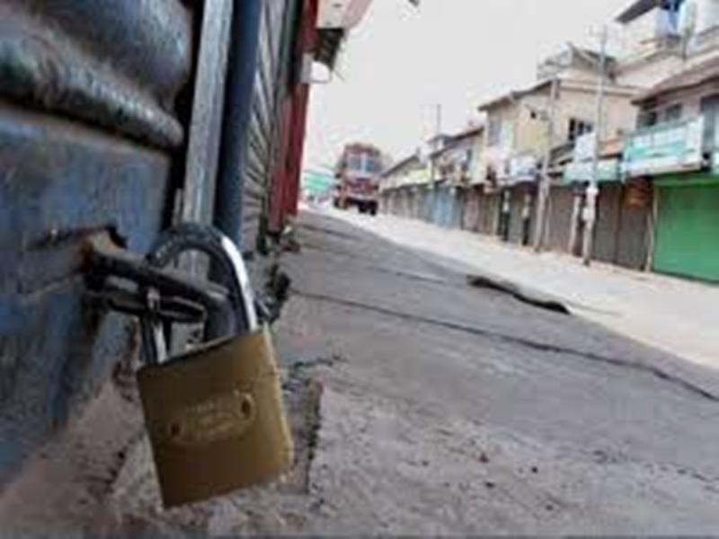 Lockdown In Chhattisgarh: आज रात 9 बजे से छत्तीसगढ़ के इन शहरों में लॉकडाउन, यह है गाइडलाइन