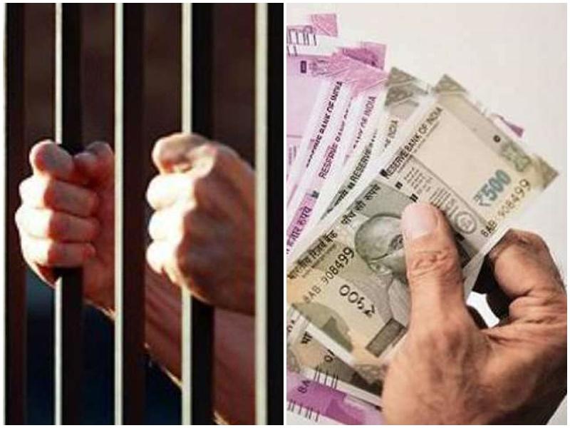 जेल में सजा काट रहे कैदी को 8 लाख रु. के पैकेज का ऑफर, बहुत दिलचस्प है यह कहानी